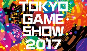 Image TGS2017.png