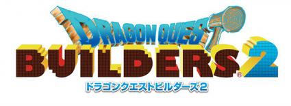 Image dqb2_logo.png