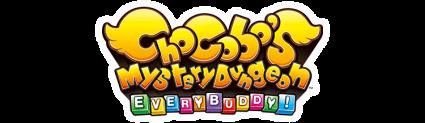 Image logo_en.png